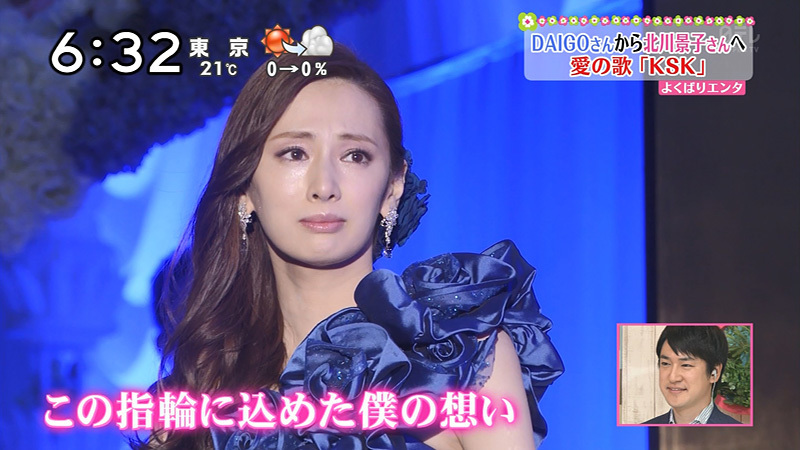 ドレス 北川 景子 ウエディング